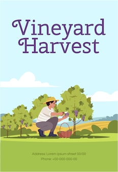 Vineyard harvest poster template