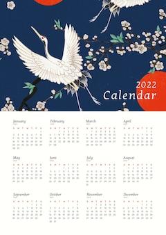 ヴィンテージ2022月暦テンプレート、日本のパターンベクトル。渡辺省亭のヴィンテージアートワークからリミックス。