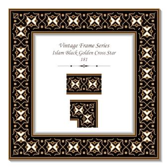 Винтаж 3d рамка ислама черный золотой крест звезды