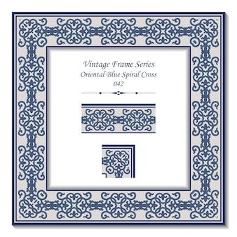 オリエンタルブルースパイラルクロスのビンテージ3dフレーム