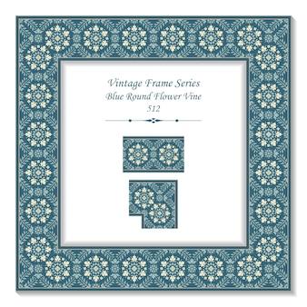 レトロな青い丸い花のつるのヴィンテージ3 dフレーム