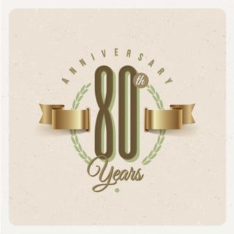 ゴールデンリボンと月桂樹のリース-イラストとヴィンテージ80年周年記念エンブレム