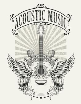 Винтажный логотип акустической гитары