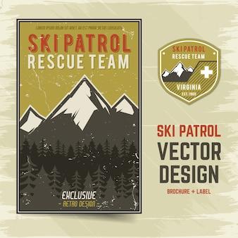 山とテキスト、スキーパトロール、救助隊とビンテージアドベンチャーパンフレットチラシデザイン