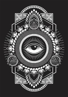 Vintage all seing eye illustration