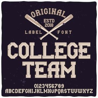 Collegeteamという名前のビンテージアルファベットとエンブレム書体。