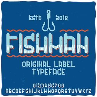 Fishmanという名前のヴィンテージのアルファベットとロゴの書体。