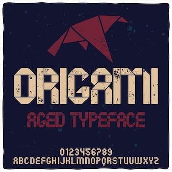 Винтажный шрифт алфавита по имени оригами.