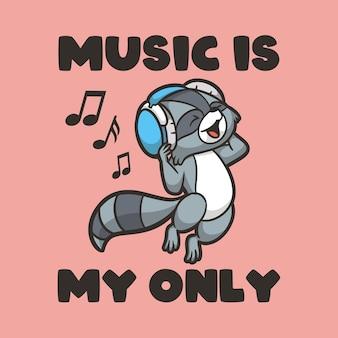 ヴィンテージの動物のスローガンのタイポグラフィ音楽は私の唯一のtシャツのデザインです