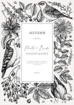Винтажный осенний дизайн с ручными набросками диких птиц элегантный ботанический шаблон
