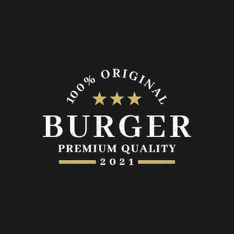 ハンバーガーレストランのヴィンテージバッジバーガーロゴ。