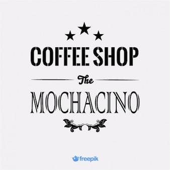 コーヒーショップについてヴィンテージバナー