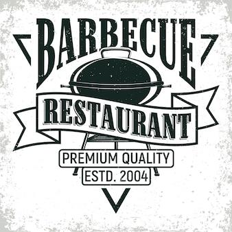 Винтажный дизайн логотипа ресторана барбекю, печать гранжа, креативная эмблема типографии гриль-бара