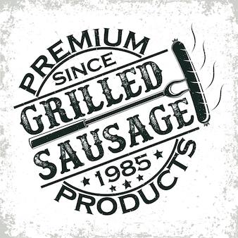 ビンテージバーベキューレストランのロゴ、グランジプリントスタンプ、創造的なグリルバーのタイポグラフィエンブレム、