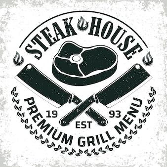 ヴィンテージバーベキューレストランのロゴ、グランジプリントスタンプ、クリエイティブなグリルバーのタイポグラフィエンブレム、