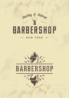 Винтажные значки и эмблемы парикмахерской