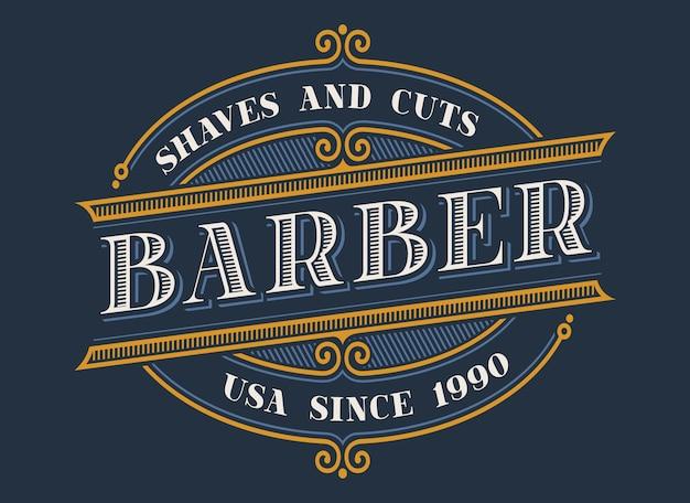 暗い背景にビンテージ理髪店のロゴ。すべてのアイテムとテキストは別々のグループにあります