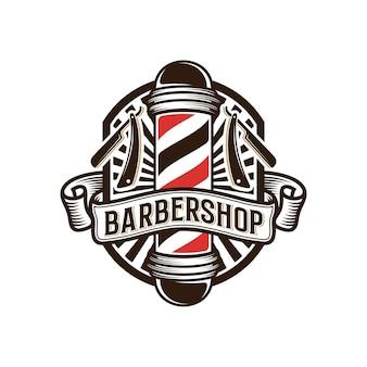 Vintage barbershop logo template