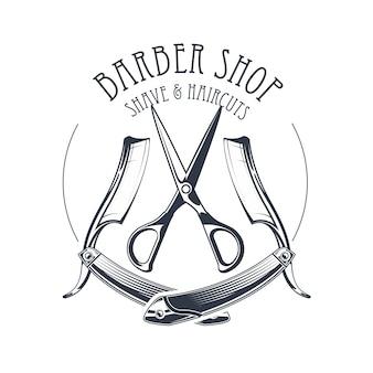 ビンテージの理髪店や理髪店のエンブレム、はさみ、古いストレートかみそり、理髪店のロゴ