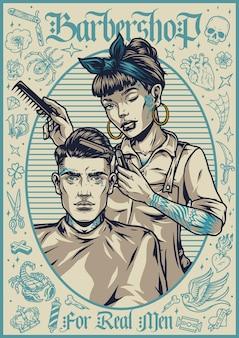 Винтажный плакат парикмахерской с разными татуировками и симпатичной подмигивающей женщиной-парикмахером, стригущей волосы мужчины