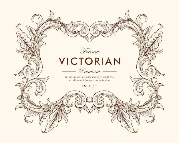 Vintage baroque victorian frame border