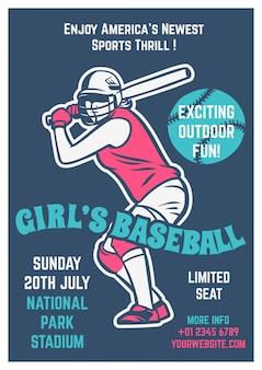 Vintage baseball flyer template