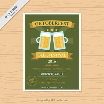 Vintage beer festival brochure