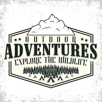 빈티지 캠핑 또는 관광 로고 디자인, 그레인 인쇄 스탬프, 크리에이티브 타이포그래피 엠블럼