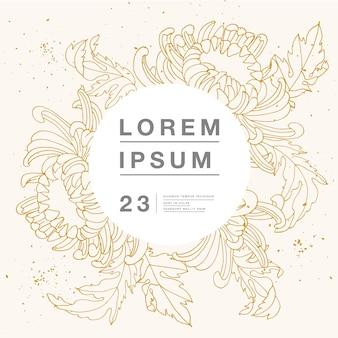 Винтажная открытка с цветами хризантемы