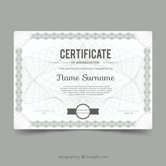 Винтажный шаблон оформления сертификата