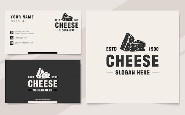 ヴィンテージチーズロゴテンプレートモノグラムスタイル