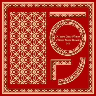 빈티지 중국 프레임 패턴 세트 팔각형 크로스 꽃