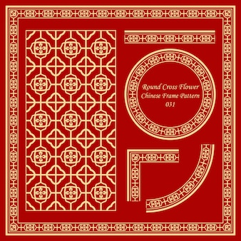 Винтаж китайский рамка шаблон набор круглый крест цветок
