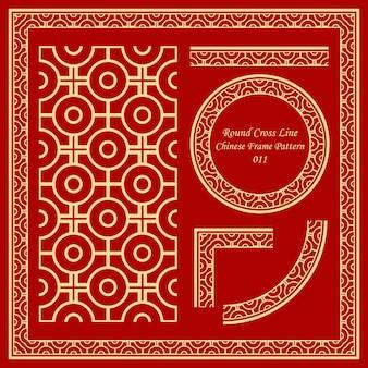 Винтаж китайский рамка шаблон набор круглой крест линии