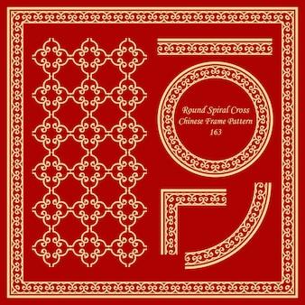 Vintage chinese frame pattern set round spiral cross