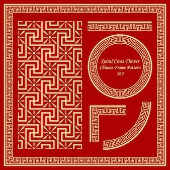 Vintage chinese frame pattern set spiral cross flower