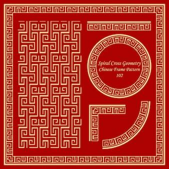 ヴィンテージ中国フレームパターンセットスパイラルクロスジオメトリ