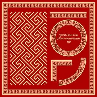 Vintage chinese frame pattern set spiral cross line