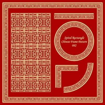 Vintage chinese frame pattern set spiral rectangle line