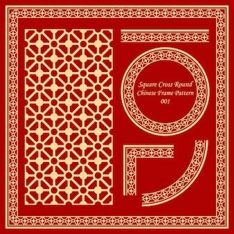빈티지 중국 프레임 패턴 세트 스퀘어 크로스 라운드