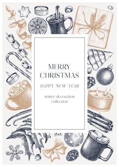 ヴィンテージのクリスマスカードまたは招待状のテンプレート手描きの休日のイラスト