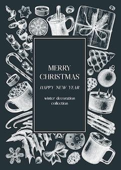 黒板のビンテージクリスマスカードまたは招待状のテンプレート手書きの休日のイラスト