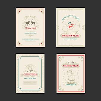 ヴィンテージのクリスマスカード