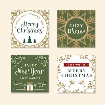 빈티지 크리스마스 카드