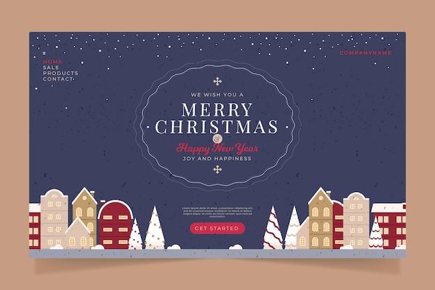 빈티지 크리스마스 방문 페이지