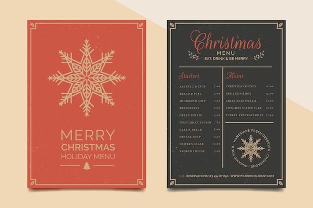 빈티지 크리스마스 메뉴 템플릿