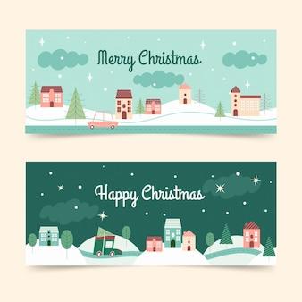 ヴィンテージクリスマスタウンバナー