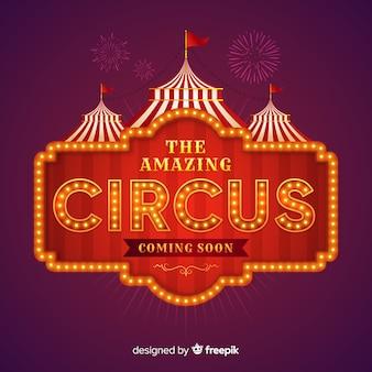 Старинный цирковой световой знак
