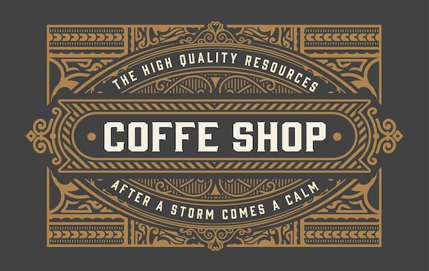 バロックの装飾品セットとビンテージコーヒーのロゴ