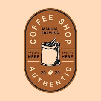 Магазин винтажного кофе